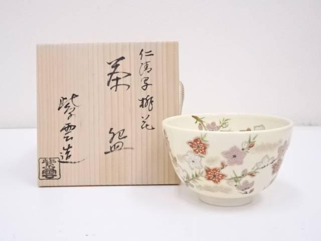 【茶道具】京焼 橋本紫雲造 仁清写桃花茶碗【送料無料】