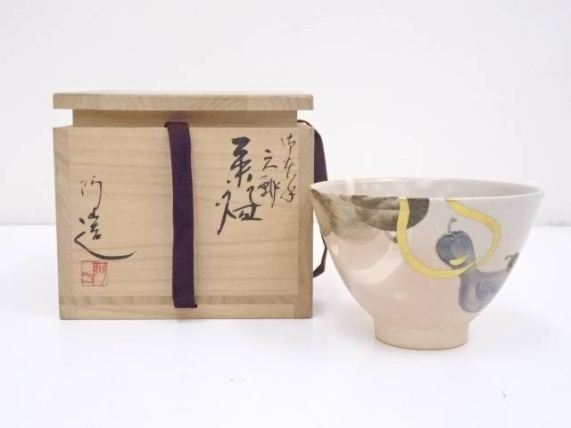 【茶道具】京焼 通次阿山造 御本手六瓢茶碗【送料無料】