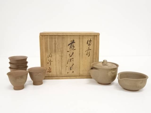 【ハッピーサマーセール60%オフ!】【茶道具】備前焼 木村陶峰造 煎茶器セット【送料無料】