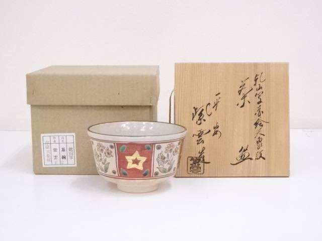 【茶道具】京焼 橋本紫雲造 乾山写赤絵天象紋茶碗【送料無料】
