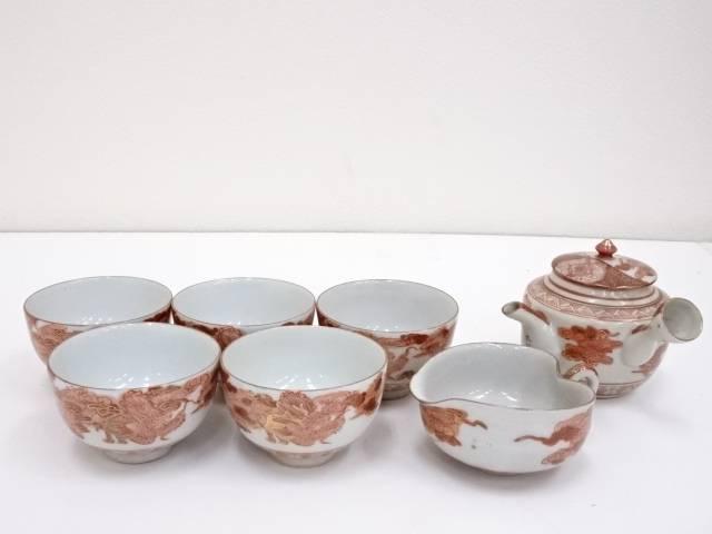 【煎茶道具】九谷焼 赤絵煎茶器セット【送料無料】