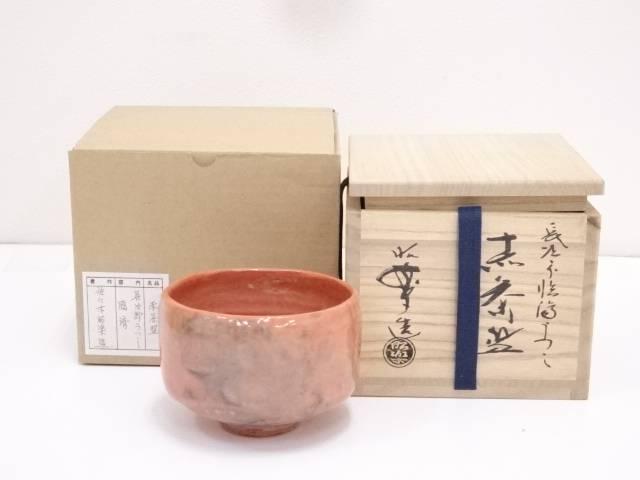 【茶道具】佐々木松楽造 長次郎臨済写赤楽茶碗【送料無料】