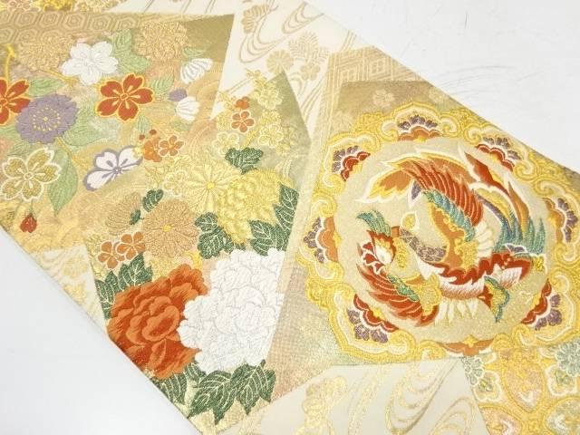 リサイクル 色紙に鳳凰・草花模様織出し袋帯【送料無料】