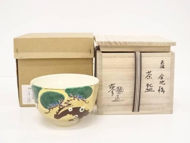 【茶道具】蓼造 色絵金地松茶碗【送料無料】