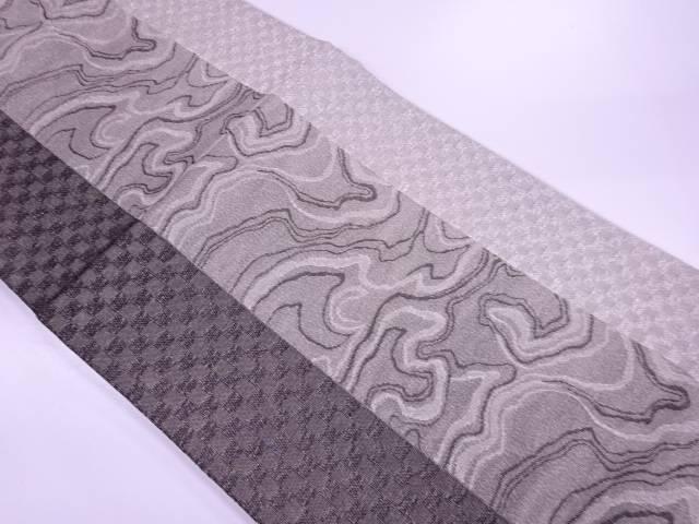リサイクル 縞に抽象模様織出し袋帯【送料無料】