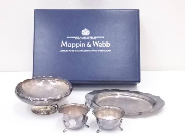 【金属】Mappin & Webb(マッピン&ウェッブ)銀メッキティーセット【送料無料】