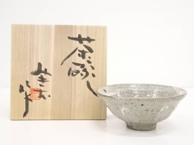 【茶道具】大迫みきお造 刷毛目茶碗【送料無料】