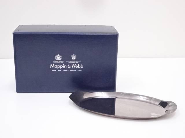 【金属】Mappin & Webb(マッピン&ウェッブ)銀メッキプレート【送料無料】