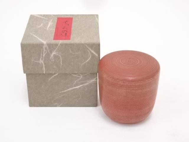【茶道具】錫半造 錫製棗(262g)【送料無料】