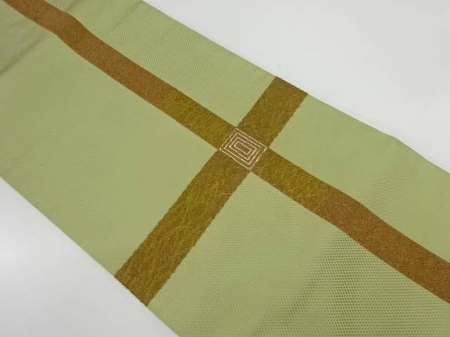 リサイクル 川島織物製 十字に抽象模様織出し名古屋帯【送料無料】