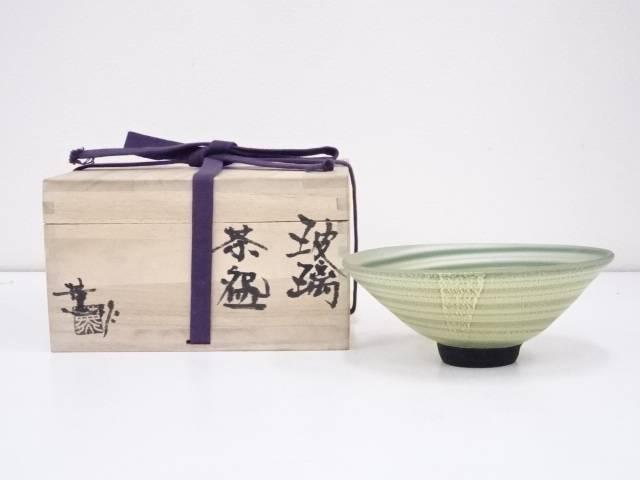 【茶道具】大川薫造 玻瑠茶碗【送料無料】