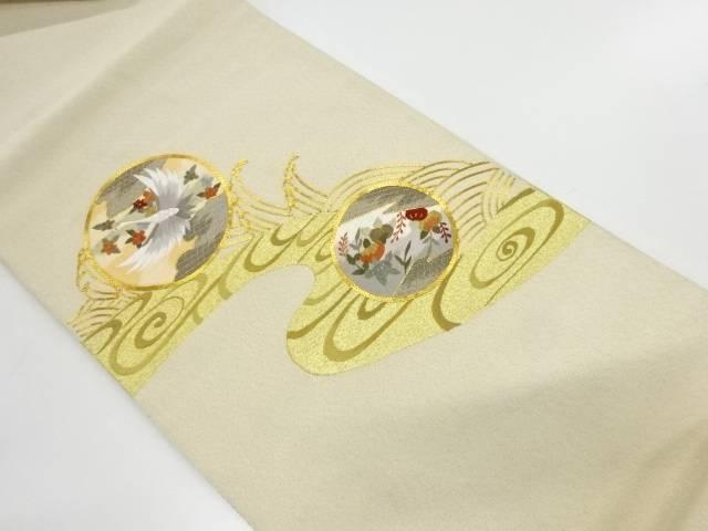 梅雨セール35 オフリサイクル 未使用品 綴れ丸紋に鶴・波模様織出し袋帯 送料無料FclTK31J