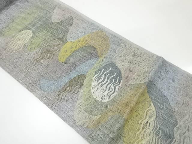 リサイクル すくい織抽象模様織出し袋帯【送料無料】