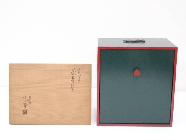 【夏セール60%オフ!】【茶道具】塗師宗栄造 青紅塗茶箪笥【送料無料】