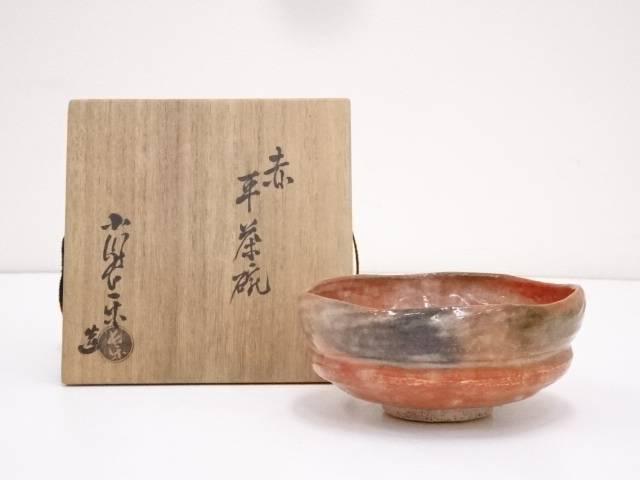 【茶道具】小川長楽造 赤楽平茶碗(共箱)【送料無料】