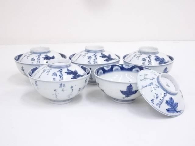 【陶芸・陶器】明治期 伊万里焼 染付根引松文蓋茶碗5客【送料無料】