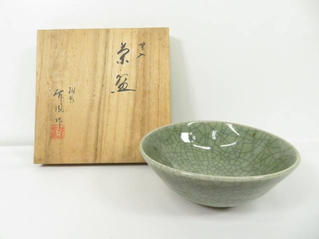 【茶道具】相馬焼 作家物 貫入 茶碗(共箱付)【送料無料】