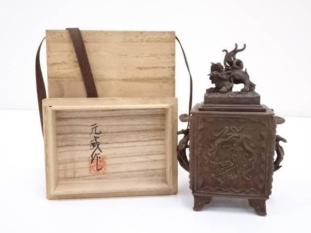 【ハッピーサマーセール50%オフ!】【香道】元威造 蝋型鋳銅香炉【送料無料】