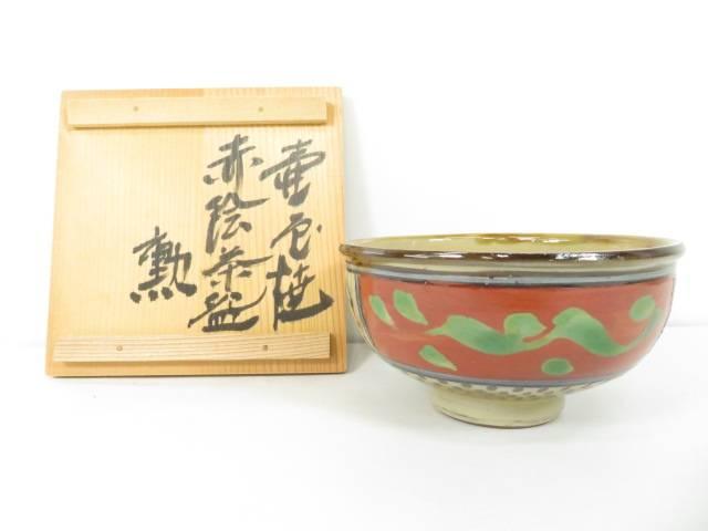 【茶道具】壺屋焼 作家物 赤絵茶碗(共箱付)【送料無料】