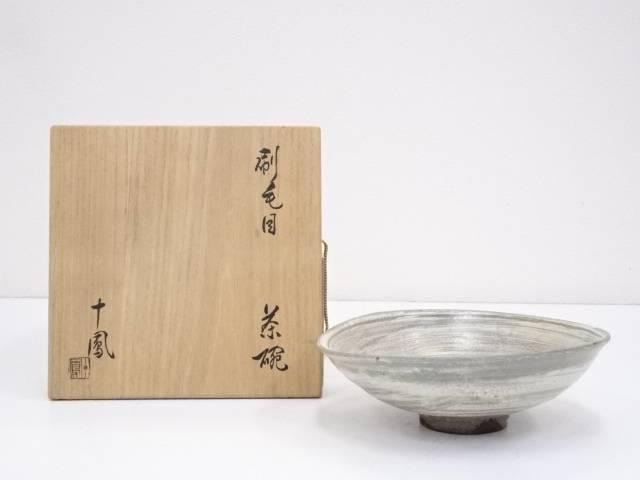 【茶道具】加藤芳左衛門造 刷毛目茶碗 共箱【送料無料】
