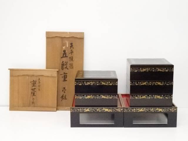 【夏セール50%オフ!】【漆器】古物 黒漆塗金蔦蒔絵五段重箱【送料無料】
