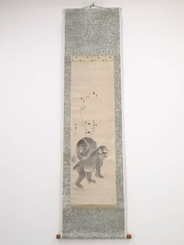 【スーパーSALE30%オフ!】【書画】古物 玉僊筆 猿図 肉筆紙本掛軸【送料無料】