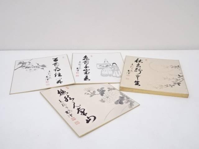 【スーパーSALE30%オフ!】【書画】東福寺西部文浄筆 肉筆色紙11枚セット(共箱)【送料無料】