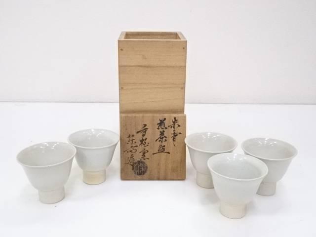 【スーパーSALE30%オフ!】【煎茶道具】赤膚焼 尾西楽斎造 煎茶碗5客(共箱)【送料無料】