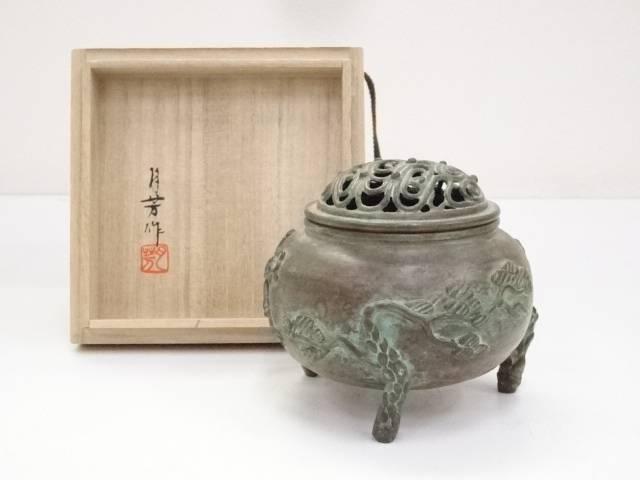 【香道】須賀月芳造 蝋型鋳銅香炉(共箱)【送料無料】