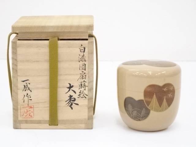 【ハッピーサマーセール40%オフ!】【茶道具】蒔絵師一成造 白漆団扇蒔絵大棗(共箱)【送料無料】