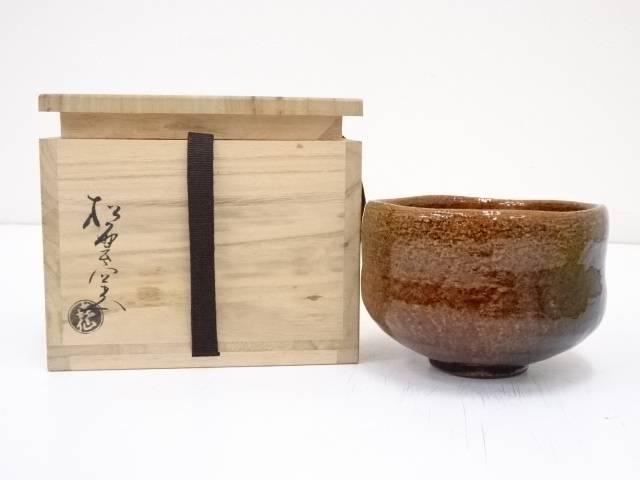 【ハッピーサマーセール30%オフ!】【茶道具】大樋焼 松雲窯 喜仙造 飴釉茶碗(共箱)【送料無料】