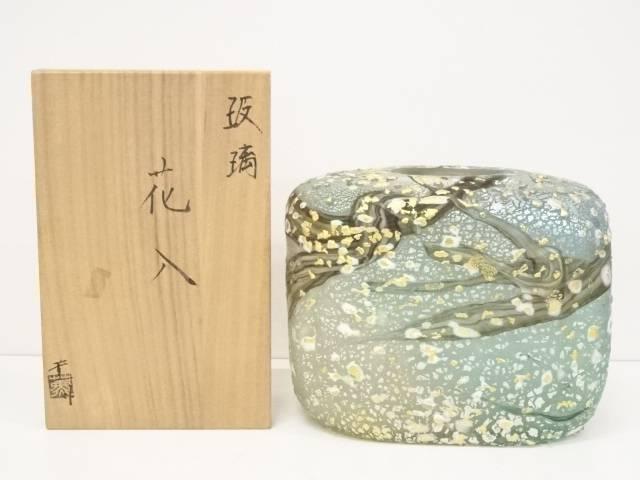 【ガラス】大川薫造 玻璃硝子花入(共箱)□p【送料無料】