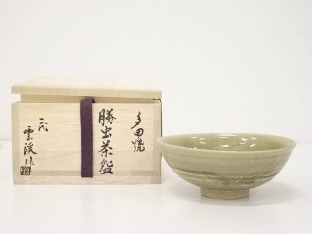 【ハッピーサマーセール30%オフ!】【茶道具】多田焼 二代雲渓造 勝虫茶碗【送料無料】