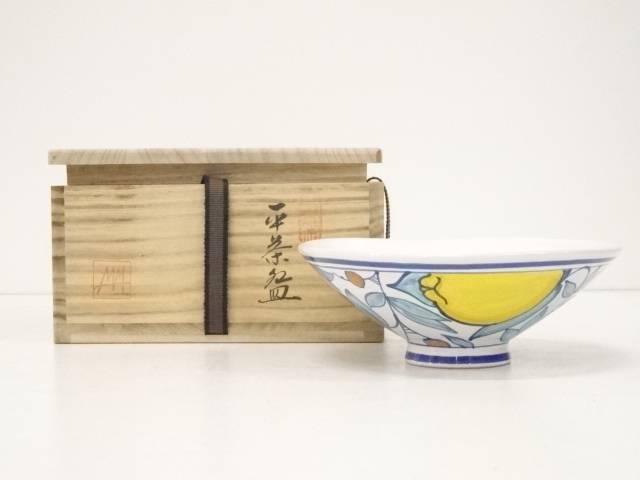 【ハッピーサマーセール30%オフ!】【陶芸・陶器】Mirta Morigi造 平茶碗(共箱)【送料無料】