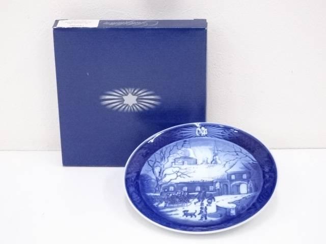 【ハッピーサマーセール50%オフ!】【陶芸・陶器】Royal Copenhagen ロイヤルコペンハーゲン イヤープレート(1995年)(箱付)【送料無料】