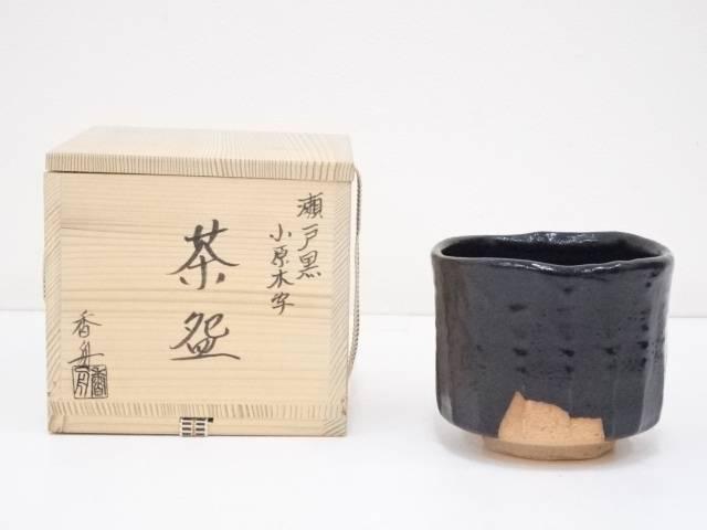 【茶道具】西尾香舟造 瀬戸黒小原木写茶碗(共箱)【送料無料】