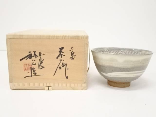 【茶道具】祥公造 三島茶碗(共箱)【送料無料】