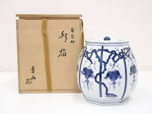 【茶道具】京焼 貴山造 染付葡萄棚水指(共箱)【送料無料】