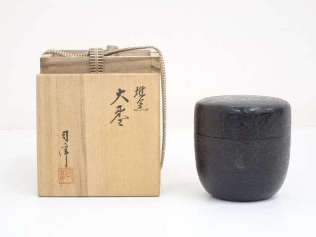 【茶道具】新井司峰造 堆黒大棗(共箱)【送料無料】
