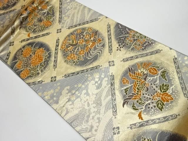 茶道具 着物 送料無料 リサイクル 菱に花鳥 荒波模様織出し袋帯 高い素材 かわいい きもの 和服 特売 おしゃれ 帯 和装