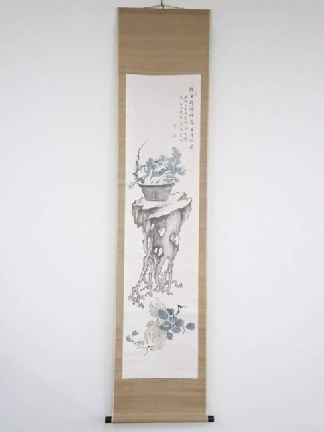 肉筆紙本掛軸(保護箱)【送料無料】 仏手柑図 【書画】河辺青蘭筆