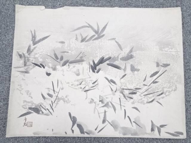 欲しいの 【書画】山下摩起筆 笹図 肉筆紙本めくり【送料無料】[ 年中掛け 壁 床の間 リビング 玄関 寝室 和室 表具 書 おしゃれ インテリア アート 絵画 芸術], BAR TOKYO 47387f12