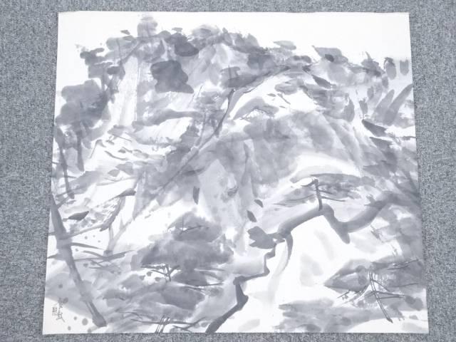 【ネット限定】 【書画】山下摩起筆 山図 肉筆紙本めくり【送料無料】[ 年中掛け 壁 床の間 リビング 玄関 寝室 和室 表具 書 おしゃれ インテリア アート 絵画 芸術], そうざい男しゃく c06dee9d