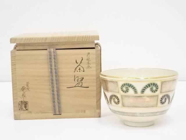 茶道具 着物 送料無料 新作アイテム毎日更新 京焼 共箱 相模竜泉造 いろえ未画茶碗 お求めやすく価格改定