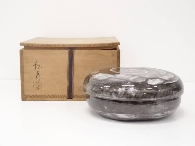 【茶道具・着物】送料無料 【茶道具】趙城主造 喰籠(共箱)【送料無料】