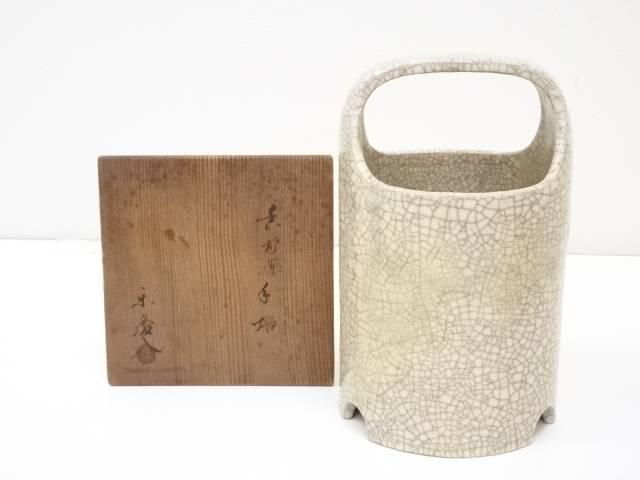 【茶道具・着物】送料無料 【茶道具】千家十職楽吉左衛門(十一代慶入)造 香炉薬手焙(共箱)【送料無料】