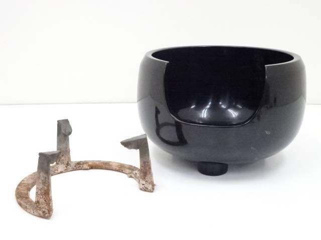 【茶道具・着物】送料無料 【茶道具】真塗土風炉【送料無料】