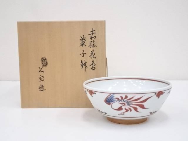 【茶道具・着物】送料無料 【茶道具】京焼 久世久宝造 赤絵花鳥菓子鉢(共箱)【送料無料】