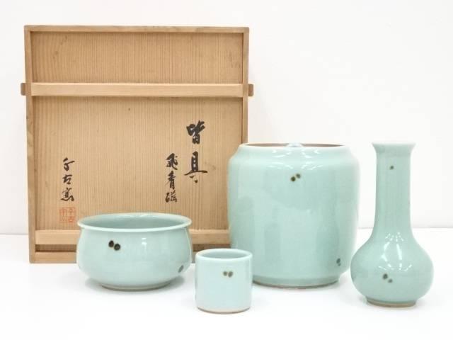 【茶道具・着物】送料無料 【茶道具】千古窯造 飛青磁皆具(共箱)【送料無料】