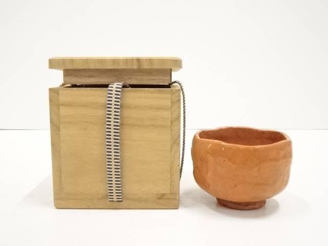 【茶道具・着物】送料無料 【茶道具】古物 湊焼 赤楽ぐい呑(保護箱)【送料無料】